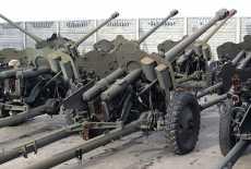 Panzerabwehrkanone PaK D-44