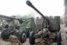 Flugabwehrkanone Flak S60
