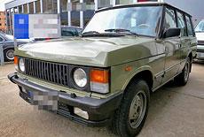 Land Rover Range Rover MCM Sondermodell