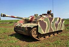 Alkett Sturmgeschütz III G