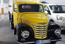 Framo V901-2