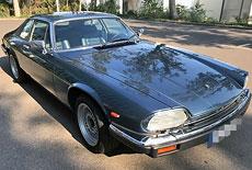 Jaguar XJS 5.3 Coupe Serie 2